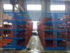 廣東深圳圓鋼貨架6米棒料貨架12米型材擺放架9米鋼材貨架