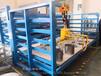 陜西西安板材貨架鋼板存放架銅板擺放架鋁板放置架