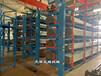 北京型材貨架伸縮式科學存放型材合理規劃廠房空間
