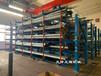 北京管材貨架案例完成存放銅管鋁管鋼管方管圓管