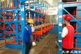 湖北黃岡伸縮懸臂貨架存放管材槽鋼角鋼圓鋼型鋼鋼筋軸