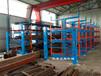 江蘇揚州鋼材貨架伸縮式懸臂貨架鋼管擺放架鋁型材架子