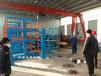 浙江杭州鋼管上架存放貨架伸縮懸臂貨架手動搖出式貨架