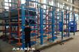 遼寧鞍山伸縮懸臂貨架存放管材鋼管銅管鋁管