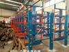 湖南常德棒料貨架伸縮懸臂式結構棒材貨架廠家生產