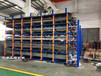 河南鄭州伸縮懸臂貨架鋼材庫貨架存放管材棒料鋁型材槽角軸
