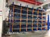 江蘇無錫伸縮式懸臂貨架規范化存放管材棒料槽鋼角鋼型材鋼材
