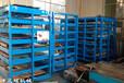 山東東營板材貨架抽屜式鋼板存放架銅板架子鋁板放置架