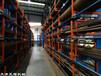 福建廈門伸縮懸臂式貨架規范化存放管材棒料鋼材鋁型材軸槽鋼角鋼