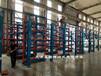 廣東佛山伸縮式懸臂貨架規范化存放管材棒料鋼材型材圓鋼槽角鐵