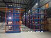 浙江麗水伸縮懸臂貨架存放管材棒料圓鋼槽鋼角鋼型鋼軸
