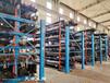 江蘇蘇州伸縮懸臂貨架配合吊車存放管材棒料圓鋼角鋼軸