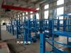 廣東惠州軸貨架手動伸縮懸臂式結構存放長軸傳動軸的重型貨架