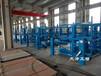 福建三明伸縮式懸臂貨架規格化管理車間堆放的管棒鋼型軸槽角