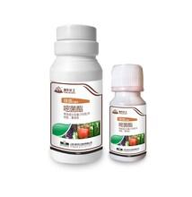 嘧菌酯(绿盾)诺华化工农药杀菌剂上海诺华