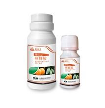 咪鲜胺(绿贝)诺华化工农药杀菌剂上海诺华