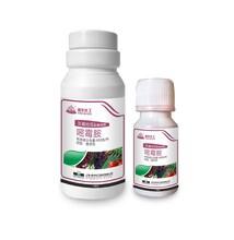 嘧霉胺(灰霉枯克)诺华化工农药杀菌剂上海诺华
