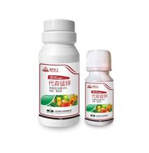 代森锰锌(早晚疫病专用)诺华化工农药杀菌剂上海诺华