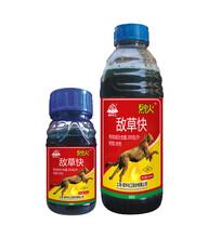 敌草快(烈火)诺华化工农药除草剂上海诺华