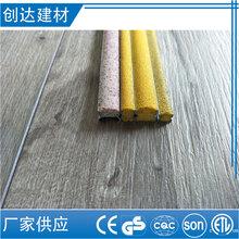 武汉铝合金楼梯�包角防滑条生产厂家图片