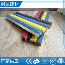 天津铝合金踏步防滑条多少钱图片
