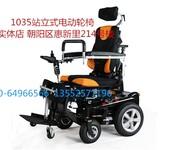 出售站立式电动轮椅价格轮椅后期可以旧换新业务图片