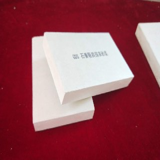 安顺粉刷石膏怎么用_抹灰抗裂砂浆厂家_砌筑砂浆和抹灰砂浆的区别图片5
