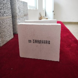 安顺粉刷石膏怎么用_抹灰抗裂砂浆厂家_砌筑砂浆和抹灰砂浆的区别图片2