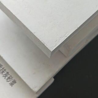铜仁粉刷石膏怎么用_抹灰抗裂砂浆厂家_粉刷石膏砂浆生产厂家图片6