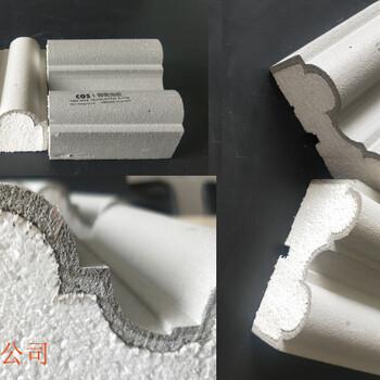 贵州哪里有装饰线条批发_装饰线条批发批发市场_装饰线条生产厂家及公司
