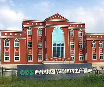 贵州西奥建筑节能科技有限公司
