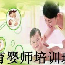 惠州市惠城区育婴师资格证怎么考?育婴员报考条件