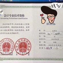 惠州市金蝶软件培训,惠城区会计培训实力强