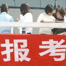 惠州市惠城區成人高考哪家培訓靠譜?成人學歷教育