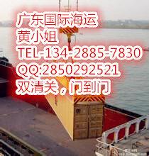 重庆海运到澳大利亚、澳洲海运双清到门、家具海运到澳洲