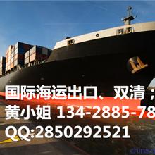 深圳海运至澳大利亚海运、澳洲海运双清关