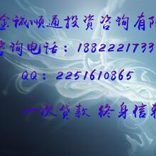 天津房产抵押贷款要点