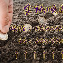 天津房产抵押贷款轻松盘活您的固定资产!