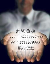 天津房产抵押贷款要求一降再降不要再错过