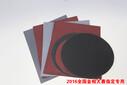 武汉先导2016全国金相大赛指定专用-金相砂纸(圆形/方形)