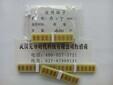 武汉先导应变片的粘贴接线端子各种规格现货供应