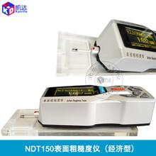 北京凯达贴牌生产表面粗糙度仪_粗糙度仪价格优惠图片