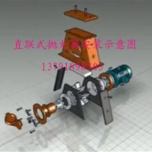 抛丸机生产厂家供应商