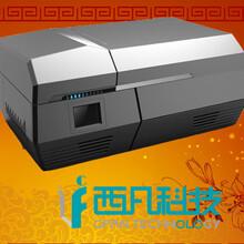 稀贵金属检测仪器EXF9500贵金属检测仪器