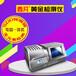 电脑黄金成色分析仪EXF9900黄含量分析仪器精准度0.01%