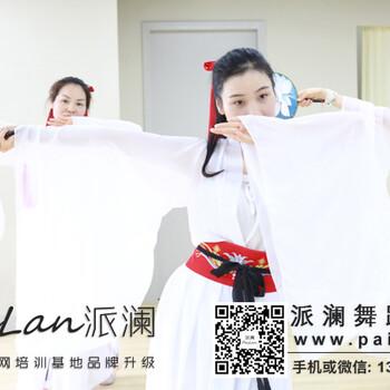 福田哪里有中国舞培训班