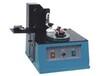 油杯式移印机多少钱一台