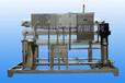 反滲透工業水處理設備哪個牌子好