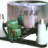 工业不锈钢脱水机哪家质量好