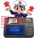 中软高科最新款访客机EFK-200A火爆开售